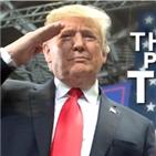 대통령,트럼프,광고,페이스북