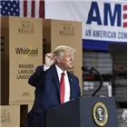 미국,관세,트럼프,일자리,노동자,대통령,동맹,공장,보호