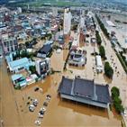 오전,피해,태풍,발생,주택,경남,전북