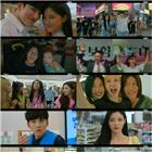 편의점,샛별,최대현,정샛별,김유정,지창욱,코믹,연기,모습
