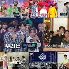 싹쓰리,무대,유두,활동,시청률,비룡,린다,멤버,한여름
