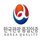 평가,대상,음식점,한국관광,관광,인증,한국관광공사