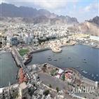 예멘,아덴,질산암모늄,보도