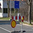 슬로베니아,적발,불법