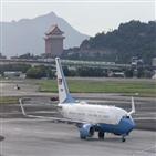대만,중국,미국,방문,에이,총통