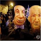 총리,네타냐후,시위