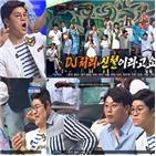 김호중,복면가왕,리액션