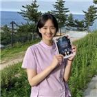 남주리,박규영,사랑,배우