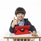 학습,써밋,학습자,디지털,대교