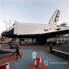 개발,우주왕복선,비행체,러시아,소련,미국