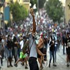 이란,레바논,시위,시아파,이라크,반정부,정부,헤즈볼라,대폭발,지원