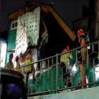 오전,서울,지역,구조,이날,피해
