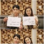출사표,박성훈,나나,배우