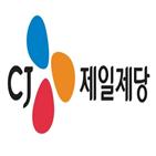 매출,CJ제일제당,대비
