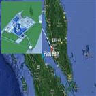말레이시아,한전,발전소,체결