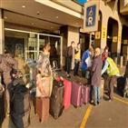 남아공,교민,송환기로,도하
