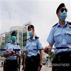 경찰,매체,홍콩,브리핑