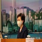 홍콩,의원,임기,선거,결정