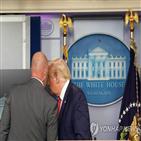 대통령,백악관,트럼프,비밀경호국,남성,근처,이날