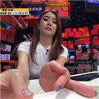 설하윤,방송,배송,퀴즈쇼,예능,오늘