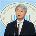 대통령,청와대,사표,교수,김조원