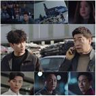 오종태,형사,유정석,장진수,증거,남국현,사건,살인
