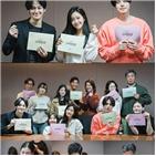 구미호,이동욱,배우,김범,드라마,대본,이연,현장,판타지