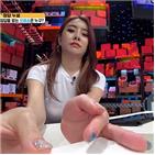예능,설하윤,방송,오늘,배송,모습