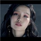 미희,보토패스,공개,멤버