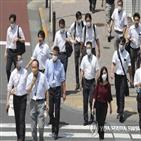 백신,일본,확진,제도,최근