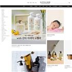 명품,매출,브랜드,신세계인터내셔날,화장품