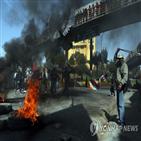 대선,코로나19,볼리비아,시위,대통령,모랄레스,산소