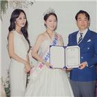 코스메코리아,모델콘테스트,대표,김두천