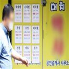 전세,전셋값,서울,위주,한국감정원,매물,입주,0.17,전주