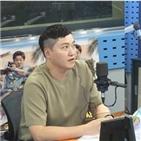 김대명,의사생활,슬기