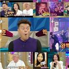 박진영,공개,선미,라디오스타,웃음,개인기,무대,비화,가수,김형석