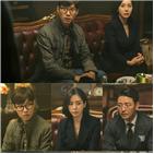 남정해,정재훈,안궁철,방송,관계