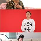 고은아,모습,친언니,공개