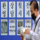 전셋값,서울,아파트,전세,평균,지난달,상승,기준,지역,5억