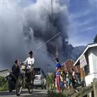 시나붕,화산,분화,오전,화산재,인도네시아
