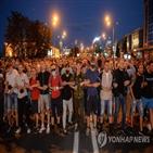 벨라루스,경찰,시위,대통령,시위대,루카셴코,체포,대선,청년,진압