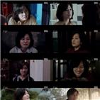 김정영,설영,화백,모습,십시일반,연기력