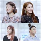 메뉴,안주,스토,홍진영,한지혜,이영자
