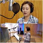 다섯,데뷔곡,장윤정,녹음