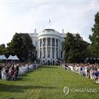 대통령,트럼프,백악관,대선후보,잔디밭,게티즈버그
