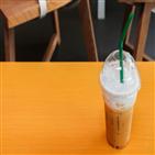 할인,카페,결제,카드,커피,커피값