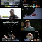 수술,동희,병원,아이,실화탐사대,박중원,편도수술
