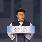 김원웅,광복회장,회장,나라,애국가