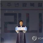광복회장,의원,회장,김원웅