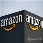 아마존,조사,캐나다,경쟁국,판매업자,반독점